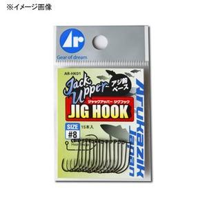 アルカジックジャパン (Arukazik Japan) ラウンドロックジグフック #6 ブラックニッケル