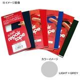 KENYON(ケニヨン) リペアーテープ リップ KY11010LGY パーツ&メンテナンス用品