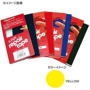 KENYON(ケニヨン) リペアーテープ タフタ KY11020YEL