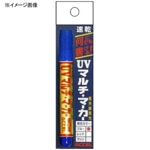 ACCEL(アクセル) UVマルチマーカー ブルー