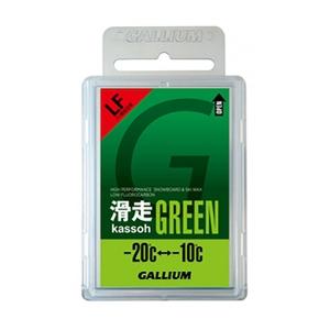GALLIUM(ガリウム) 滑走 GREEN(50G) SW2123 -20度から-10度(親雪・乾雪) ワックス U-5528