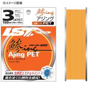 ラインシステム 鯵ING PET 150m 0.4号 蛍光オレンジ L4704A