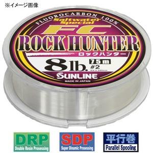 サンライン(SUNLINE) ソルトウォータースペシャル FCロックハンター 100m ライトゲーム用フロロライン