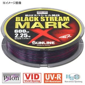サンライン(SUNLINE)松田スペシャル競技 ブラックストリーム マークX 600m