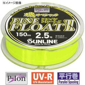 サンライン(SUNLINE) 磯スペシャル ファインフロートII 150m 4号 ビビットイエロー