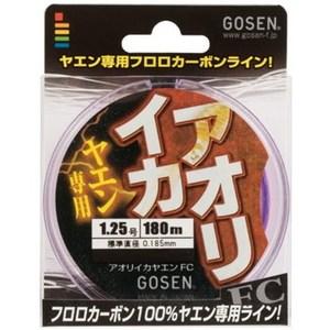 ゴーセン(GOSEN)アオリイカ ヤエンFC 180m