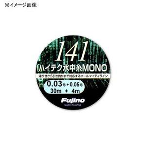 フジノナイロン141ハイテク水中糸MONO 30m+4m付き
