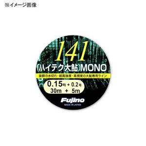 フジノナイロン141ハイテク大鮎MONO 30m+5m付き
