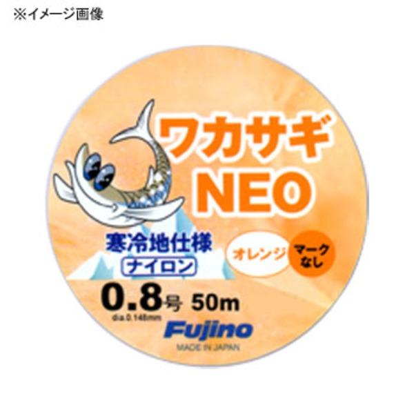 フジノナイロン ワカサギ寒冷地仕様NEO マークなし 50m W-18 ワカサギ用ライン