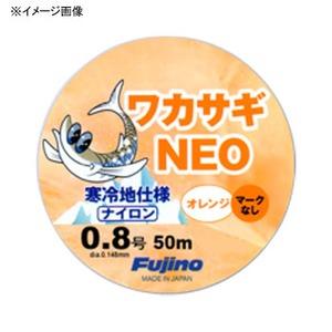 フジノナイロンワカサギ寒冷地仕様NEO マークなし 50m