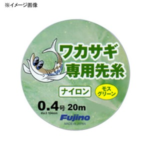 フジノナイロン ワカサギ専用先糸 20m 0.6号 モスグリーン W-19