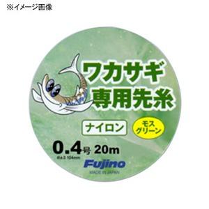 フジノナイロン ワカサギ専用先糸 20m W-19
