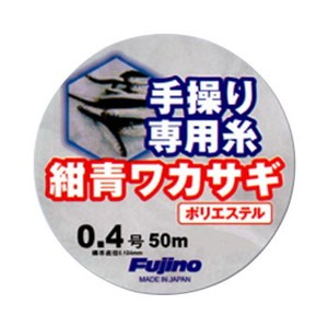 フジノナイロン 手繰り専用糸 紺青ワカサギ 50m W-23