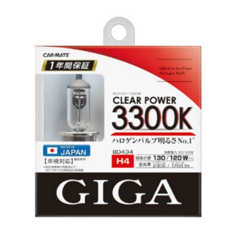 カーメイト(CAR MATE) GIGA ハロゲンバルブ クリアパワー 3400K H4 60/55W CLEAR(クリア光) BD434