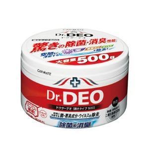 カーメイト(CAR MATE) 酸化分解で強力除菌・消臭 ウイルスも除去 「ドクターデオ 大型 置きタイプ」 500g D173