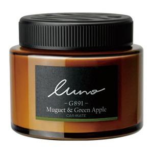 カーメイト(CAR MATE) 芳香消臭剤 ルーノ フレグランス ゲル ミュゲ&グリーンアップル G891 芳香剤