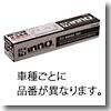 INNO(イノー) K423 取付フック (スペイド・ポルテ)