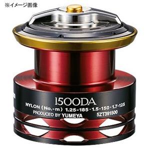 シマノ(SHIMANO) 夢屋14BBXハイパーフォース PE0815DAスプール 03406