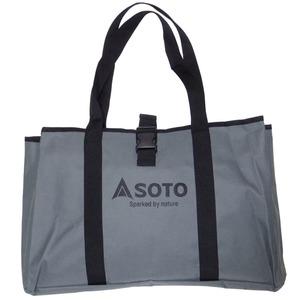 SOTO ST−525用バーナーケース