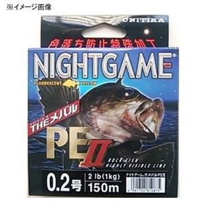ユニチカ(UNITIKA) ナイトゲーム・ザ・メバルPEII 150m 02277 ライトゲーム用PEライン