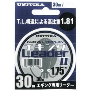 ユニチカ(UNITIKA) キャスライン エギングリーダーII 30m 06501