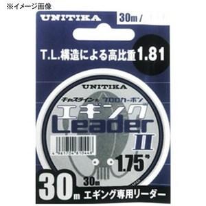 ユニチカ(UNITIKA) キャスライン エギングリーダーII 30m 06503 エギング用ショックリーダー