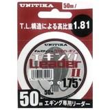 ユニチカ(UNITIKA) キャスライン エギングリーダーII 50m 06510 エギング用ショックリーダー