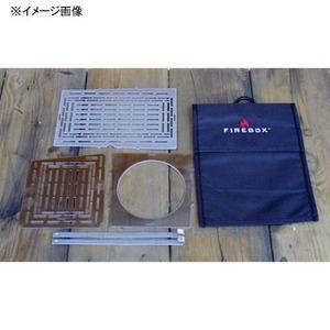 ファイヤーボックス(Firebox)アクセサリー キット