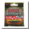 Rapala(ラパラ) RAPizm−X(ラピズム エックス) エキスパートモデル 150m