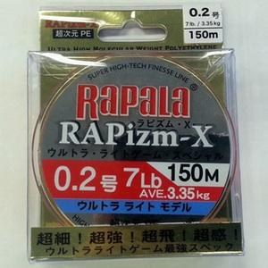 Rapala(ラパラ) RAPizm-X(ラピズム エックス) ウルトラライトモデル 150m RPZX150M02FO