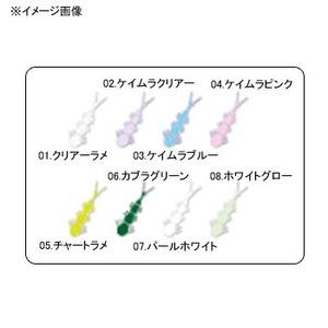 アルカジックジャパン (Arukazik Japan) Umigera(ウミゲラ・海ゲラ) 27603