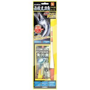 ルミカ 必殺太刀魚 ウキ仕掛セット Aタイプ A16425