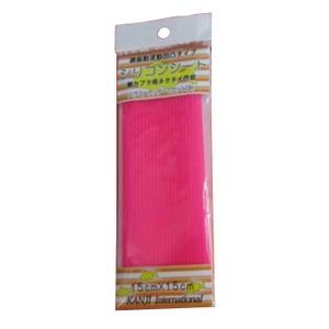 カンジインターナショナル(Kanji International) シリコンラバーシート 凹凸タイプ #01 ピンク