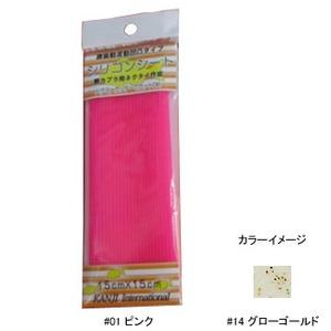 カンジインターナショナル(Kanji International)シリコンラバーシート 凹凸タイプ