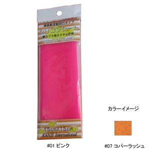 カンジインターナショナル(Kanji International) シリコンラバーシート 凹凸タイプ #07 コパーラッシュ
