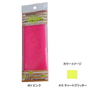 カンジインターナショナル(Kanji International) シリコンラバーシート 凹凸タイプ #15 チャートグリッター
