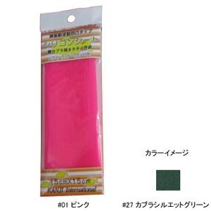 カンジインターナショナル(Kanji International) シリコンラバーシート 凹凸タイプ #27 カブラシルエットグリーン