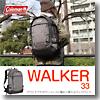 Coleman(コールマン) 【WALKER/ウォーカー】ウォーカー33/WALKER33