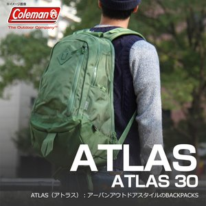 【送料無料】Coleman(コールマン) 【ATLAS/アトラス】アトラス30/ATLAS30 30L モス 2000021677