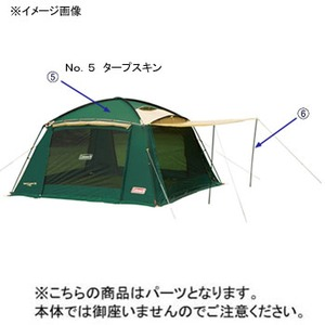 Coleman(コールマン)【パーツ】 No.5 タープスキン