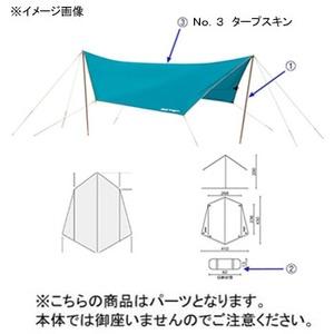 Coleman(コールマン)【パーツ】 No.3 タープスキン