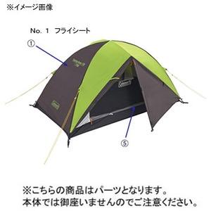 Coleman(コールマン)【パーツ】 No.1 フライシート