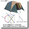 Coleman(コールマン) 【パーツ】 No.6 キャノピーポール 155cm