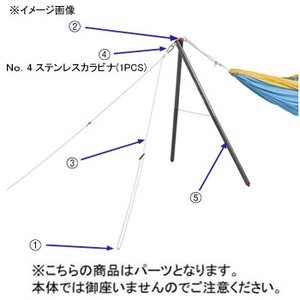 Coleman(コールマン) 【パーツ】 No.4 ステンレスカラビナ(1PCS) 5010002854