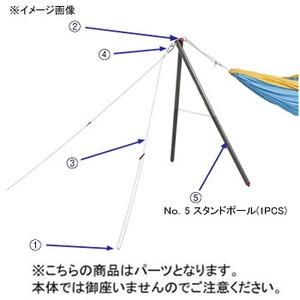 Coleman(コールマン)【パーツ】 No.5 スタンドポール(1PCS)