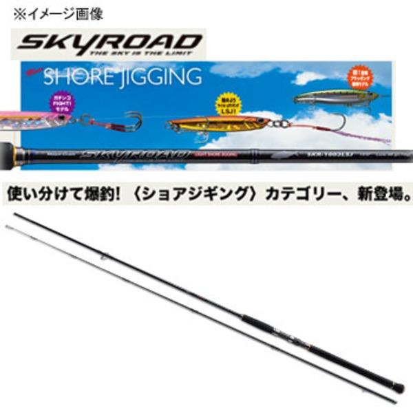 メジャークラフト スカイロード ライトショアジギング SKR-962LSJ 9フィート~10フィート未満