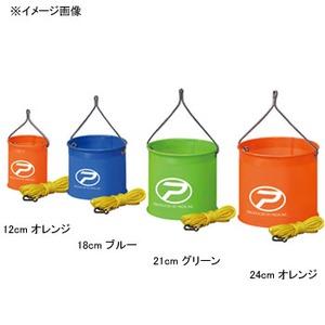 プロックス(PROX) EVA丸水汲みバケツ オモリロープ付 12cm オレンジ・ブルー・グリーン PX836MW12