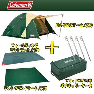 Coleman(コールマン) BCクロスドーム270 スタートパッケージ+ペグ+ギアキャリーケース【お得な3点セット】
