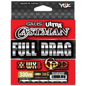 YGKよつあみ ガリス ウルトラキャストマンWX8 GP-D フルドラグ 300m オールラウンドPEライン