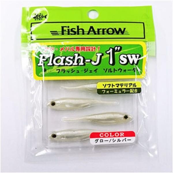 フィッシュアロー Flash-J(フラッシュ-ジェイ) ソルトウォーター アジ・メバル用ワーム